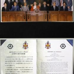 1991-March-Port-Lincoln-4