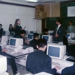 1994-April-Muroto-15