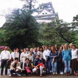 1994-April-Muroto-2