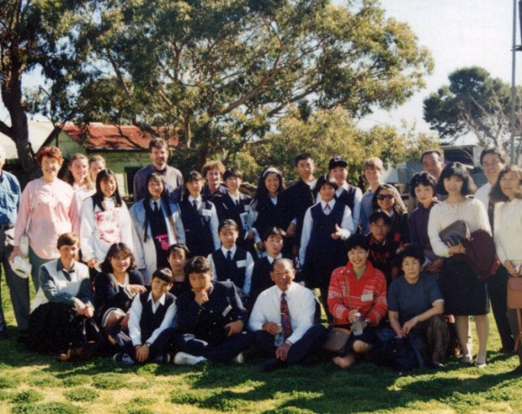 1994: August (Port Lincoln)