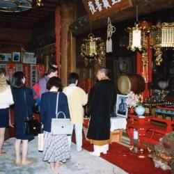 1995-April-Muroto-11