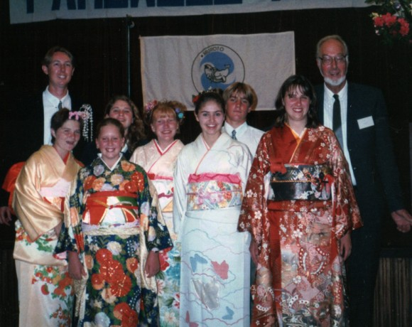 1998: April (Muroto)