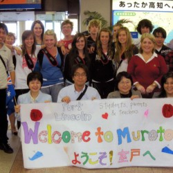 2009-April-Muroto-1