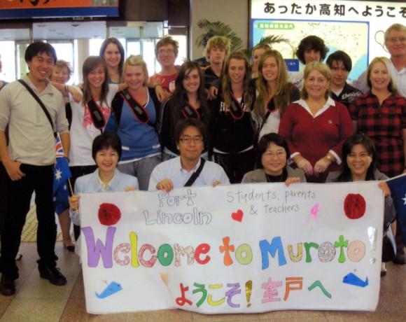 2009: April (Muroto)